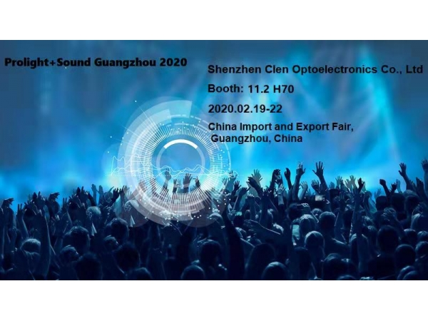 2020 Guangzhou Prolight + sound